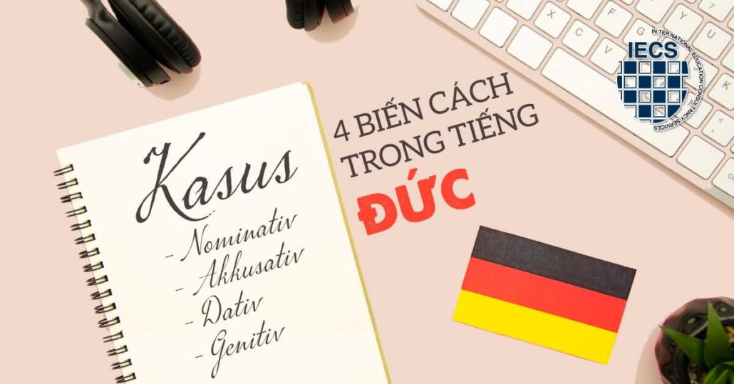 Biến cách trong tiếng Đức