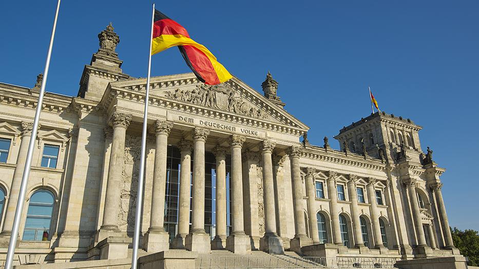 Biểu tượng Đức