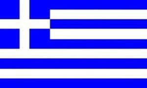Cờ các nước châu Âu - Hy Lạp